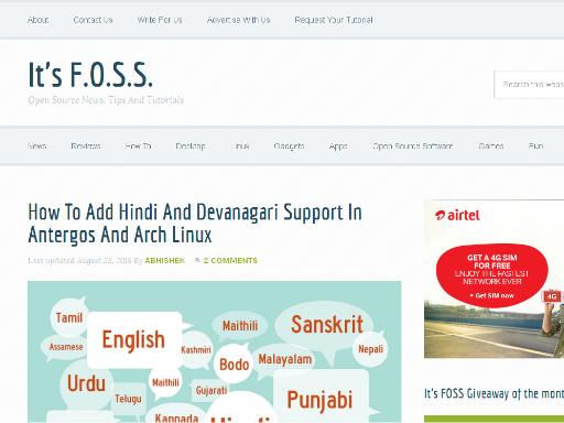 itsfoss.com