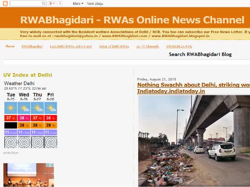 rwabhagidari.blogspot.in